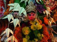 13 से 21 अप्रैल तक चैत्र नवरात्रि, इन दिनों में मत्स्य अवतार और श्रीराम जन्मोत्सव भी मनाया जाएगा|धर्म,Dharm - Dainik Bhaskar