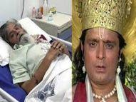 मशहूर पंजाबी कलाकार सतीश कौल का निधन, लुधियाना में ली अंतिम सांस, इफ्टडा के अध्यक्ष ने दी श्रद्धांजलि|पंजाब,Punjab - Dainik Bhaskar