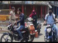 पुलिस जांच के साथ कर रही चालानी कार्रवाई, नागपुर ट्रेन बंद करने की मांग|छिंदवाड़ा,Chhindwara - Dainik Bhaskar