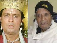 74 साल के अभिनेता सतीश कौल का निधन, कोरोना से संक्रमित होने के बाद लुधियाना के अस्पताल में थे भर्ती|टीवी,TV - Dainik Bhaskar