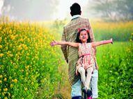 ग्राम्य संस्कृति की इस मासूमियत को जरा संभालकर रखिए|रसरंग,Rasrang - Dainik Bhaskar