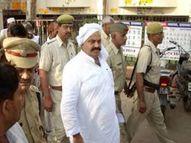 अहमदाबाद जेल में बंद पूर्व सांसद अतीक अहमद पर कसेगा ED का शिकंजा; अवैध चल अचल सम्पत्ति होगी जब्त, केस दर्ज|लखनऊ,Lucknow - Dainik Bhaskar