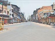 सुबह-दूध सब्जी घरों तक पहुंची, दोपहर में चौराहों पर नाकाबंदी, आज भी रहेगी सख्ती खंडवा,Khandwa - Dainik Bhaskar