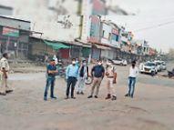 लोगों को कोविड -19 संबंधी सूचनाएं मिलेंगी खंडवा,Khandwa - Dainik Bhaskar