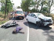 सिलेंडर रिफिल लेने गैस एजेंसी जा रहे पिता-पुत्र की बाइक को कार ने मारी टक्कर, दोनों की मौत|पटियाला,Patiala - Dainik Bhaskar