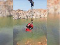 50 फीट गहरी खदान में गिरा ट्रैक्टर, तैरकर बाहर निकल आया चालक|पाली,Pali - Dainik Bhaskar