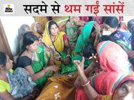 किशनगंज के शहीद SHO की मां यह खबर सुन चल बसीं, पूर्णिया में आज दोनों की साथ उठेगी अर्थी|पटना,Patna - Dainik Bhaskar