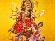 महिषासुर का वध करने के लिए प्रकट हुई थीं देवी दुर्गा, शिवजी ने त्रिशूल और विष्णुजी ने दिया था सुदर्शन चक्र|धर्म,Dharm - Dainik Bhaskar