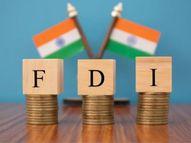 पेंशन सेक्टर में एफडीआई की लिमिट बढ़ाकर 74% कर सकती है सरकार इकोनॉमी,Economy - Dainik Bhaskar