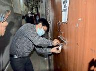 काेराेना जांच में बरती जा रही अनियमितता काे लेकर क्लिनिलैब जांचघर सील, प्राथमिकी दर्ज|धनबाद,Dhanbad - Dainik Bhaskar