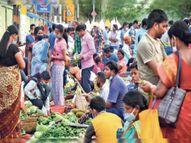 सरकारी आंकड़ों में 2289 बेड, जिसमें 1236 हैं खाली हकीकत; रिम्स में बेड नहीं मिलने से घंटों खड़े रहे मरीज रांची,Ranchi - Dainik Bhaskar