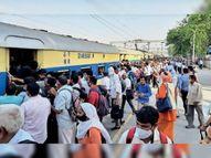24 घंटे में आई 4 स्पेशल ट्रेनों के 2407 यात्रियों में 56 की रिपोर्ट आई पॉजिटिव|पटना,Patna - Dainik Bhaskar
