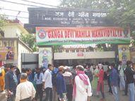 साल भर करना पड़ा इंतजार; 6 सेंटर बनाए गए, 4533 परीक्षार्थी शामिल होंगे|पटना,Patna - Dainik Bhaskar