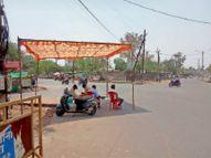 लॉक डाउन का मखौल उड़ा रहे लापरवाह लोगों पर पुलिस ने दोपहर बाद दिखाई सख्ती सीहोर,Sehore - Dainik Bhaskar