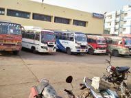 बसों का आवागमन बंद रहने से बस स्टैंड पर सन्नाटा सीहोर,Sehore - Dainik Bhaskar