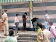 अस्पताल से डिस्चार्ज होने के बाद नहीं बता पाए निगेटिव रिपोर्ट, सील की किराना दुकान खंडवा,Khandwa - Dainik Bhaskar
