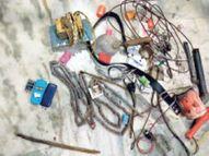 बेउर जेल में जमीन खाेद निकाला गया बिना सिम का माेबाइल फाेन|पटना,Patna - Dainik Bhaskar
