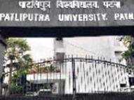 नैक की सूची से बाहर पाटलिपुत्र विश्वविद्यालय के 12 कॉलेज, दो साल में पूरी नहीं हुई आवेदन प्रक्रिया|पटना,Patna - Dainik Bhaskar