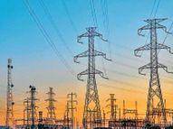 अरुणा पनबिजलीघर की 530 मेगावाट बिजली पर बिहार की नजर|पटना,Patna - Dainik Bhaskar
