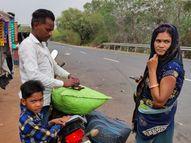 लॉकडाउन कहीं आगे न बढ़ जाए, इसलिए तपती दोपहरी में पैदल ही अपने घरों को लौटने लगे लोग भोपाल,Bhopal - Dainik Bhaskar