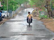 5 किमी की रफ्तार से चली हवा, 1 मिमी बारिश|सागर,Sagar - Dainik Bhaskar