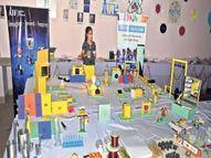 शिक्षकाें को ट्रेनिंग देंगे, ताकि वे स्टूडेंट्स को वेस्ट मेटेरियल से सस्ते साइंस मॉडल बनाना सिखा सकें|सीकर,Sikar - Dainik Bhaskar