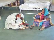 जेएलएन में संक्रमण के खतरे से अनजान परिजन फर्श पर बैठे, व्यवस्थाओं पर उठे सवाल नागौर,Nagaur - Dainik Bhaskar