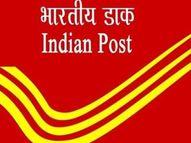 गाेड्डा में 20.90 करोड़ का डाकघर घोटाला, ईडी ने दर्ज की एफआईआर रांची,Ranchi - Dainik Bhaskar