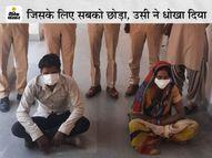 दो बच्चों की मां ने प्रेमी के साथ मिलकर पति की हत्या की,लाश कट्टे में भरकर भाग गए MP, बच्चों को बताया- पापा जेल में हैं|उज्जैन,Ujjain - Dainik Bhaskar