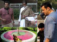 बिग बी के घर जलसा में शूट हुई थी फिल्म चुपके-चुपके, इन फिल्मों में भी दिखाए जा चुके हैं स्टार्स के असली घर|बॉलीवुड,Bollywood - Dainik Bhaskar