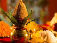 नवरात्र होने से पूरा हफ्ता रहेगा खास; इस सप्ताह शुरू होगा हिंदू नववर्ष, 6 दिन तक रहेंगे व्रत-पर्व|धर्म,Dharm - Dainik Bhaskar