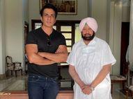 सोनू सूद ने कहा- इस मुश्किल वक्त में परीक्षाएं नहीं होनी चाहिए, पंजाब में वैक्सीनेशन ड्राइव के एम्बेसडर भी बने|बॉलीवुड,Bollywood - Dainik Bhaskar