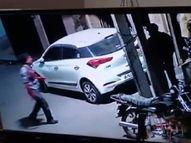 एक पड़ोसी ने चाकू मारे, लहूलुहान हालत में दूसरे के यहां मदद मांगने गया, तो दरवाजे से भगा दिया|उज्जैन,Ujjain - Dainik Bhaskar