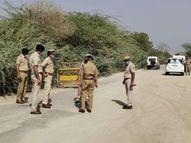 36 घंटे बाद भी पुलिस की पकड़ से दूर बदमाश, डीजीपी बोले- किसी को नहीं छोड़ा जाएगा|भीलवाड़ा,Bhilwara - Dainik Bhaskar