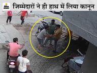 संकरी गली से वाहन निकालने को लेकर भिड़ेवकील और पुलिस, वकील को पीटते हुए CCTV में कैद हुआ पुलिसकर्मी|पानीपत,Panipat - Dainik Bhaskar