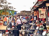 लॉकडाउन से पहले बाजारों में उमड़ी भीड़, नदारद रही प्रशासन की टीम, जरूरी सामग्री की होगी होम डिलीवरी|बिलासपुर,Bilaspur - Dainik Bhaskar
