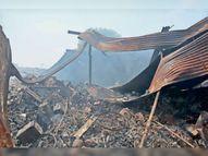 काेराेना की वजह से 20 ट्रक कबाड़ नहीं भेज पाए बाहर, शाॅर्ट सर्किट से गोदाम में ऐसी आग लगी कि पतरे तक नहीं बच पाए|आबूराेड,Abu road - Dainik Bhaskar