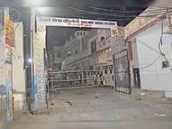 अजमेर जिले में कोरोना संक्रमण 9.30 % की रफ्तार से बढ़ रहा है, 180 नए पॉजिटिव|अजमेर,Ajmer - Dainik Bhaskar
