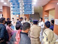 परिजन बोले- बॉडी नहीं दे रहे, अस्पताल ने कहा- 17 दिन मरीज भर्ती, पैसा नहीं दिया|इंदौर,Indore - Dainik Bhaskar