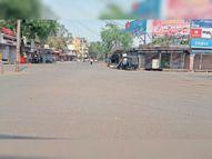 लाॅकडाउन के कारण शहर में 5 टन कचरा हुआ कम, बाजार और सेठानीघाट रहा साफ होशंगाबाद,Hoshangabad - Dainik Bhaskar