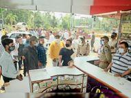 1 स्टोर पर 7 रेमडेसिविर, दुकान खुलने से पहले लेने वाले 30 से ज्यादा लोग लाइन में|उज्जैन,Ujjain - Dainik Bhaskar