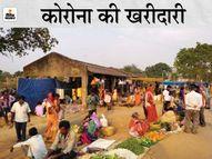 पिछले 24 घंटे में राज्य में मिले 2296 नए संक्रमित, 21 मरीजों की मौत हुई|रांची,Ranchi - Dainik Bhaskar