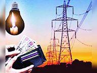 डिजिटल बिजली मीटर वालों को 1 तक का बिल; शहर में 70 फीसदी डिजिटल मीटर लगे जयपुर,Jaipur - Dainik Bhaskar