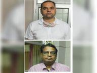 20 माह में जमीन के 476 केस हारी सरकार, जिनमें 141 केस घूस में पकड़े गए आरएएस ने सुने|अजमेर,Ajmer - Dainik Bhaskar