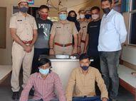 कुक का नौकरी छोड़कर जाना गुजरा नागवार; हमला कर फरार हुए दोनों आरोपियों को जयपुर से पकड़ा, देसी कट्टा और बाइक जब्त|अजमेर,Ajmer - Dainik Bhaskar