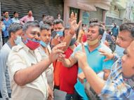 काशीडीह चर्च में धर्म परिवर्तन कराने का आरोप, किया हंगामा|जमशेदपुर,Jamshedpur - Dainik Bhaskar