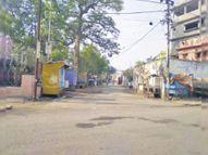 पाकुड़ में एक दिन का जनता कर्फ्यू, लाेगाें ने स्वत: बंद की दुकानें; खुद घराें के अंदर रहे|धनबाद,Dhanbad - Dainik Bhaskar
