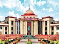 अतिआवश्यक मामलों में सीजे की चुनी हुई बेंच करेगी सुनवाई, सभी अधिकारी-कर्मचारी करेंगे वर्क फ्राम होम|बिलासपुर,Bilaspur - Dainik Bhaskar