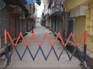 संक्रमण की चेन ताेड़ने को लेकर, धनबाद में 18 जगहाें पर हुई जांच|धनबाद,Dhanbad - Dainik Bhaskar
