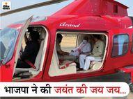 दमोह उपचुनाव से 5 दिन पहले BJP ने खेला मलैया कार्ड; सभाओं के लिए पूर्व मंत्री जयंत को हेलीकॉप्टर सुविधा, बेटे सिद्धार्थ को शहर का प्रभार|सागर,Sagar - Dainik Bhaskar